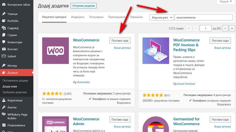 Woocommerce instalacija plugina u wordpress panelu